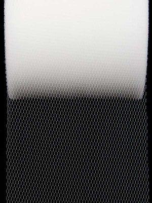 Wit tule lint 70 mm breed